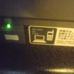 N700系新幹線でインターネット