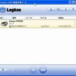 USB機器をLAN(無線/有線)共有できるルータ Logitec『LAN-W300N/DR』
