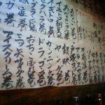 名古屋駅近くの丸八寿司