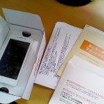 安心ケータイサポートプラスに電話したら翌日に携帯が届いた