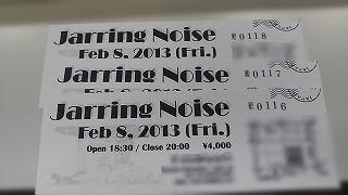 Jarring Noise Ticket